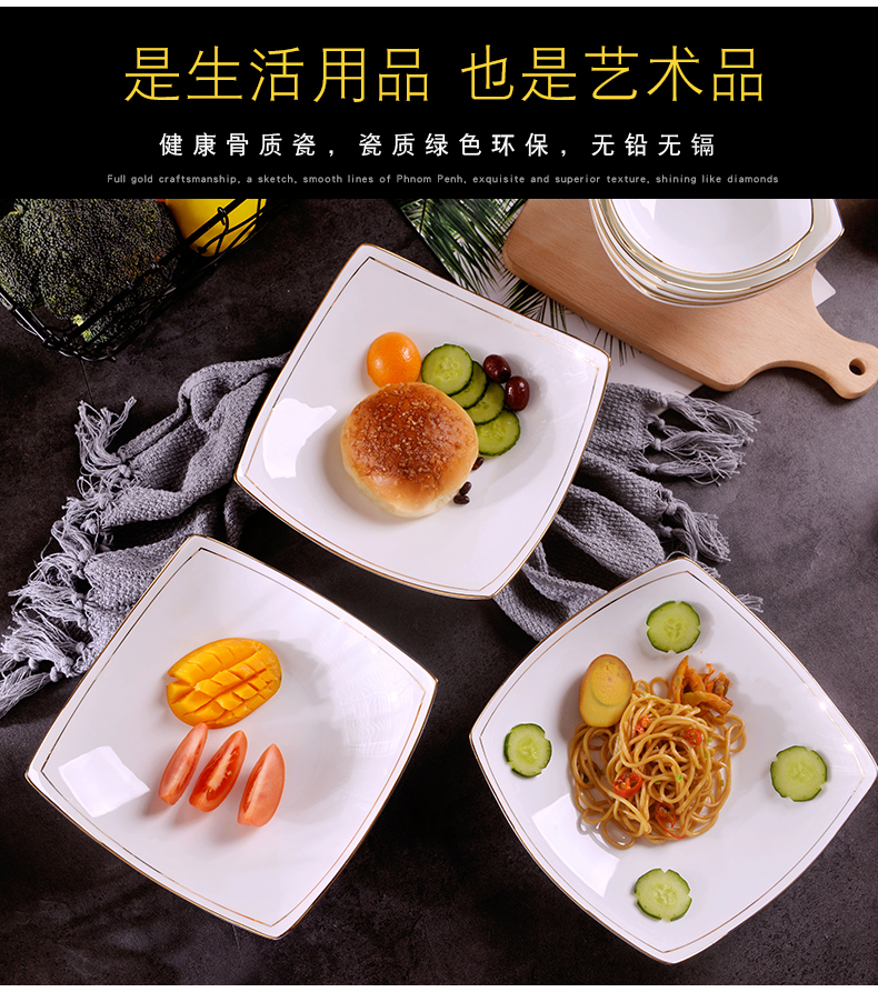 Jingdezhen ceramic checking gold 】 【 Japanese salad home household food dish soup plate ipads porcelain ideas become warped foot plate