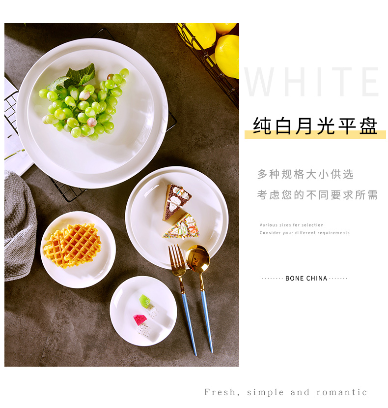 Pure white breakfast plate round platter with ipads porcelain ceramic plates pasta dish dish dish beefsteak plates