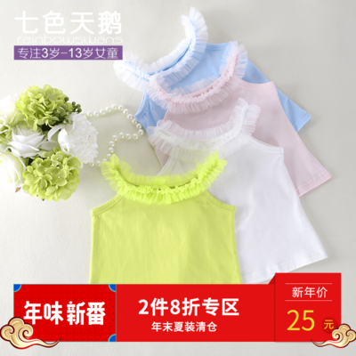 Seven-color Swans Girls Net yarn cotton vest Children's summer cool lace vest Slim Princess small harness