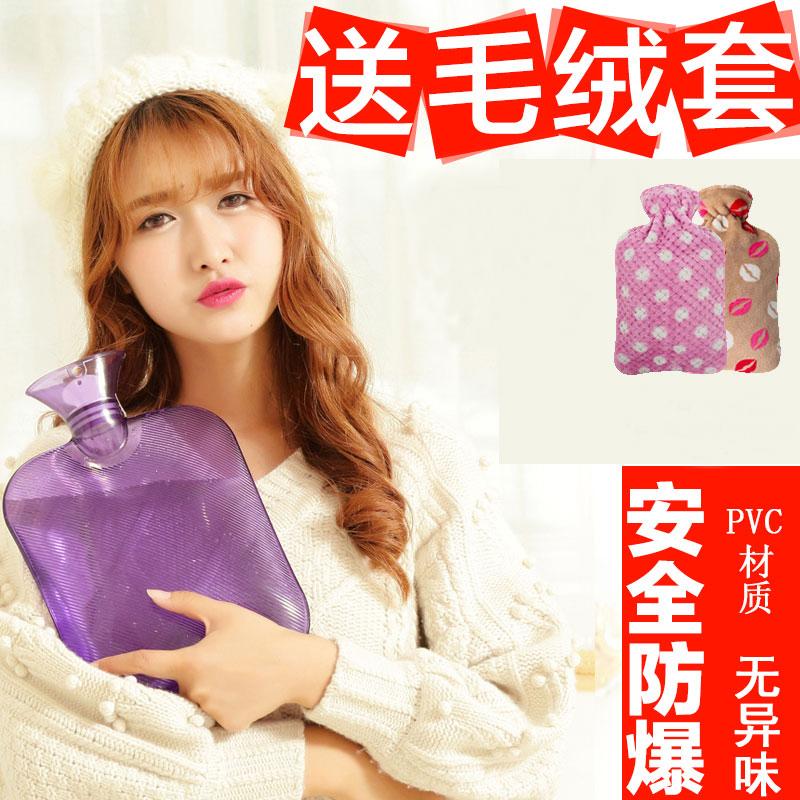 加厚热水袋PVC热水袋a绒布防爆暖绒布暖脚暖手热水袋送1个被窝套