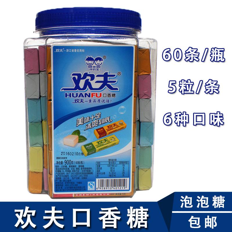 包邮 欢夫口香糖900g/瓶 欢夫泡泡糖软糖60条 6种口味 办公小零食