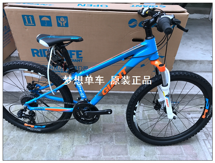 Usd 399 20 Authentic 2018 Subsection Xtc Mountain Bike Aluminum