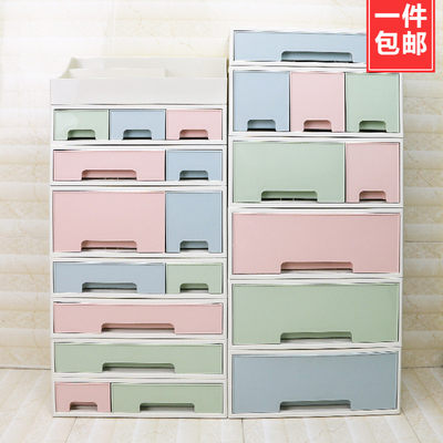 Cosmetic storage box plastic desktop drawer creative DIY small file finishing cabinet debris cosmetic home