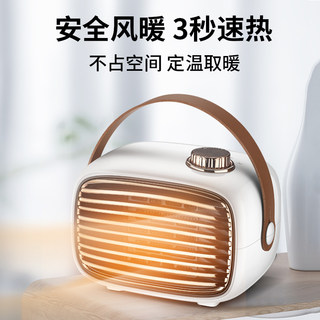 Desktop warm fan mini household small office electric heater warm two-purpose student dormitory speed hot sun