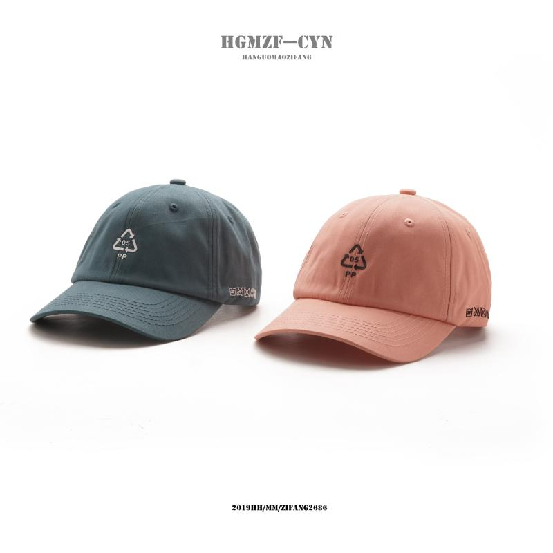 Harajuku hat women's summer leisure hundred with a soft top baseball cap letter cap men's Korean version of the outdoor travel sun hat