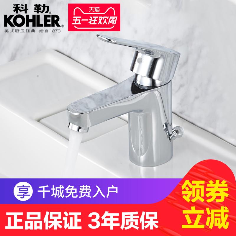 Смеситель для умывальника Kohler  K-16027