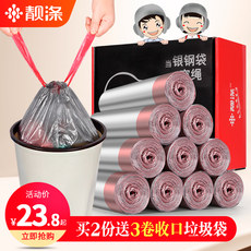 Beautiful polyester trash bag household thickened portable automatic closing drawstring wholesale kitchen wet trash plastic bag large