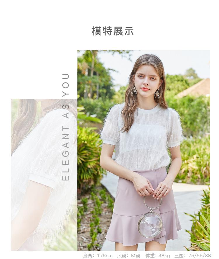 秋水伊人2019夏装女装亮丝设计 两件套 舒适面料雪纺衫两件套女