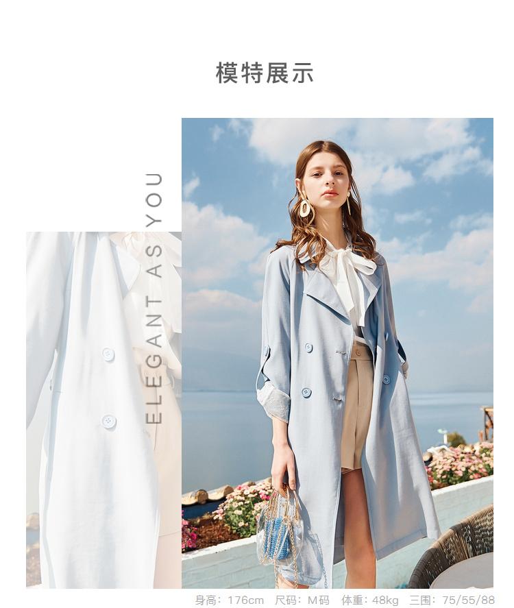 秋水伊人风衣新款女装休闲双排扣 蕾丝里衬 宽松版型长袖外套女