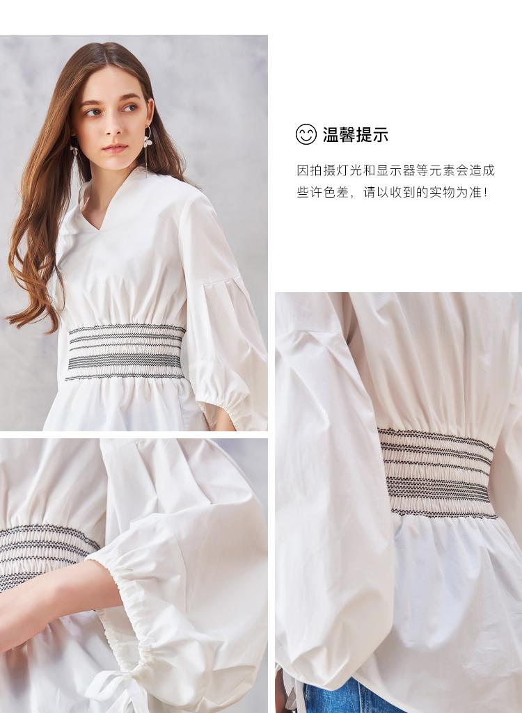 秋水伊人女装春秋新款灯笼袖口 腰部弹力拼接灯笼袖上衣衬衫女