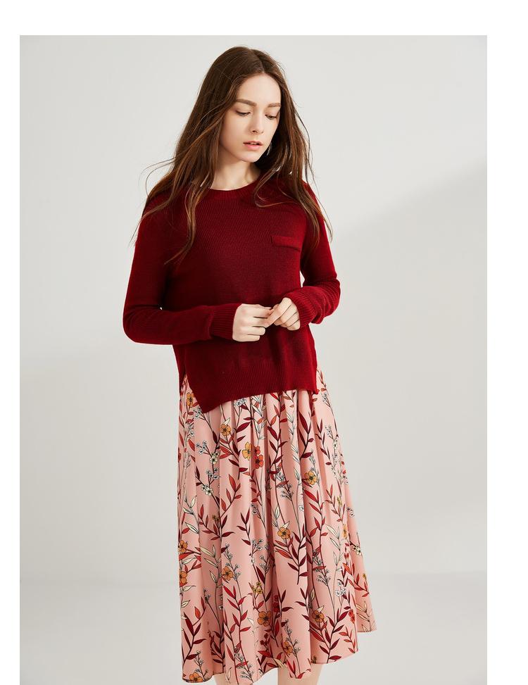秋水伊人2017秋装新款印花套装裙 酒红色长袖两件套针织连衣裙