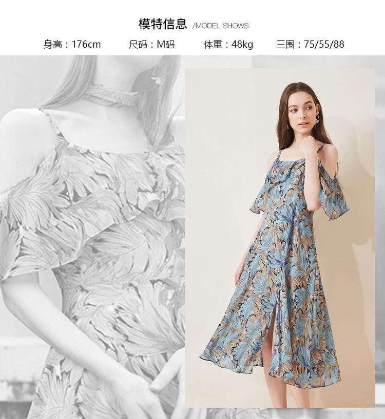 秋水伊人2019新款女装性感吊带装饰连衣裙中长款仙女裙