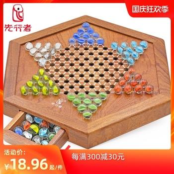 Китайские шашки,  Первый ходунки шашки стекло pinball ребенок для взрослых прыжки шахматы деревянный шахматная доска установите отцовство головоломка игра шахматная доска, цена 300 руб