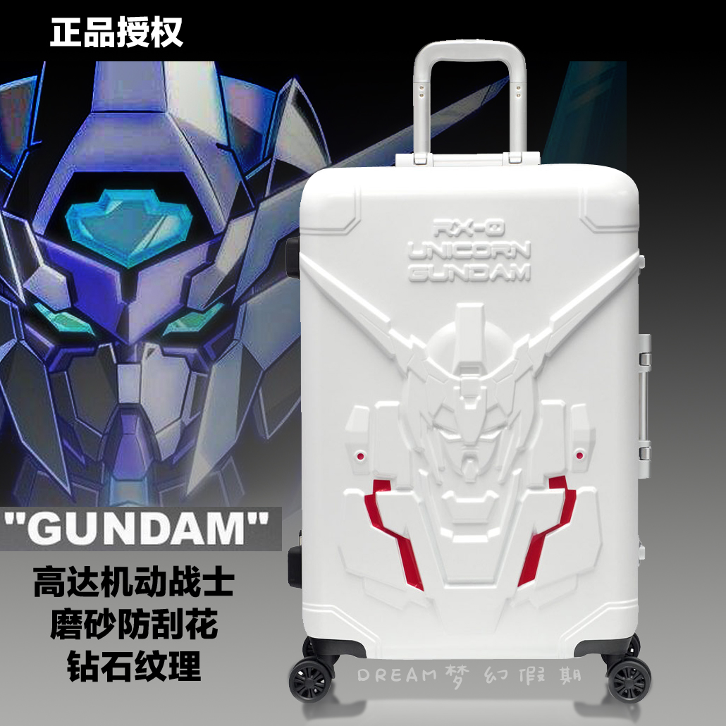 bfd405dd9 ... caster white trolley case Gundam luggage bag · Zoom · lightbox moreview  · lightbox moreview ...