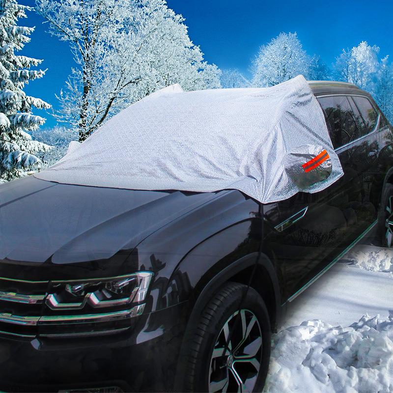 汽车前档罩加厚半罩遮霜挡风挡玻璃防冻防霜防雪罩冬季遮雪挡雪罩