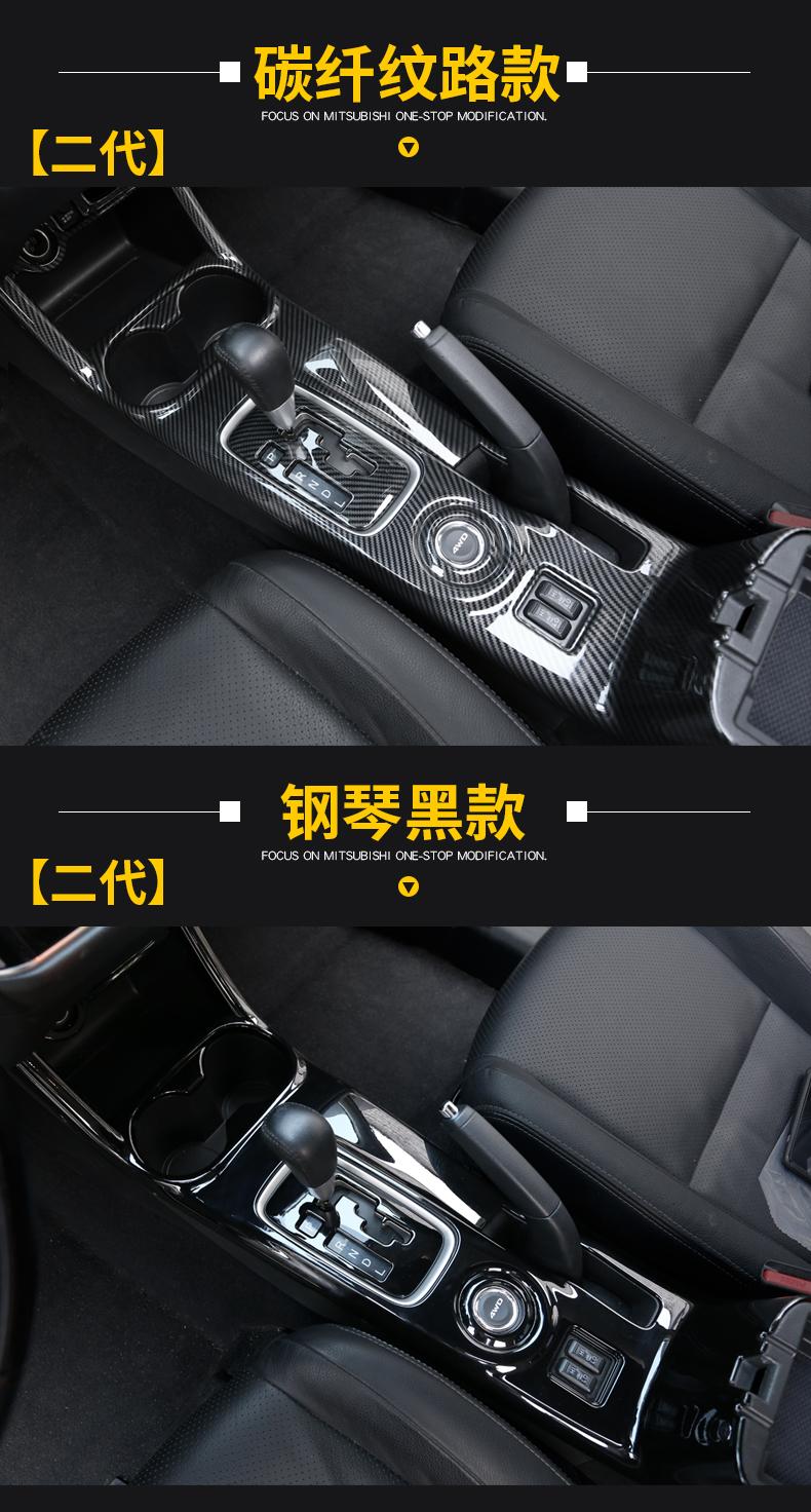 Ốp hộp số và nâng hạ kính Mitsubishi Outlander 2018 - 2019 - ảnh 17