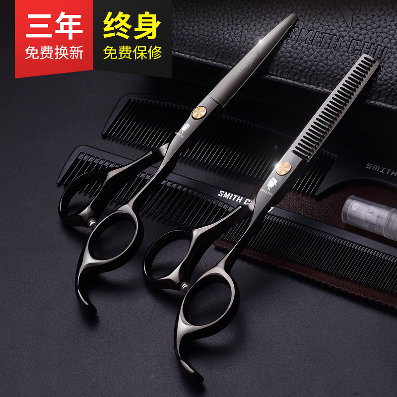 Stainless Steel Barber Scissors Set Bangs Hair Scissor Thin Flat Cut Teeth Hair Beauty Scissors Combination Set Scissors
