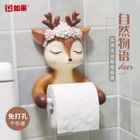 Пятнистый олень рулон туалетной бумаги вешалка для туалетной бумаги держатель для туалетной бумаги держатель для туалетной бумаги творческий висит без перфорации