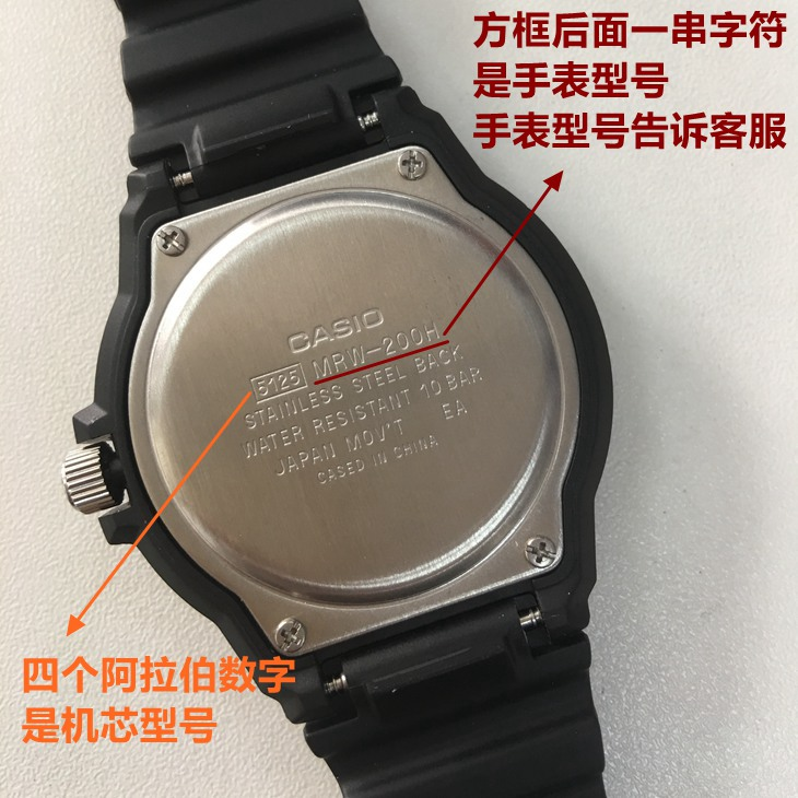 Home And Compatible G Shock Casio Casio Watch With Gd120ga 100ga