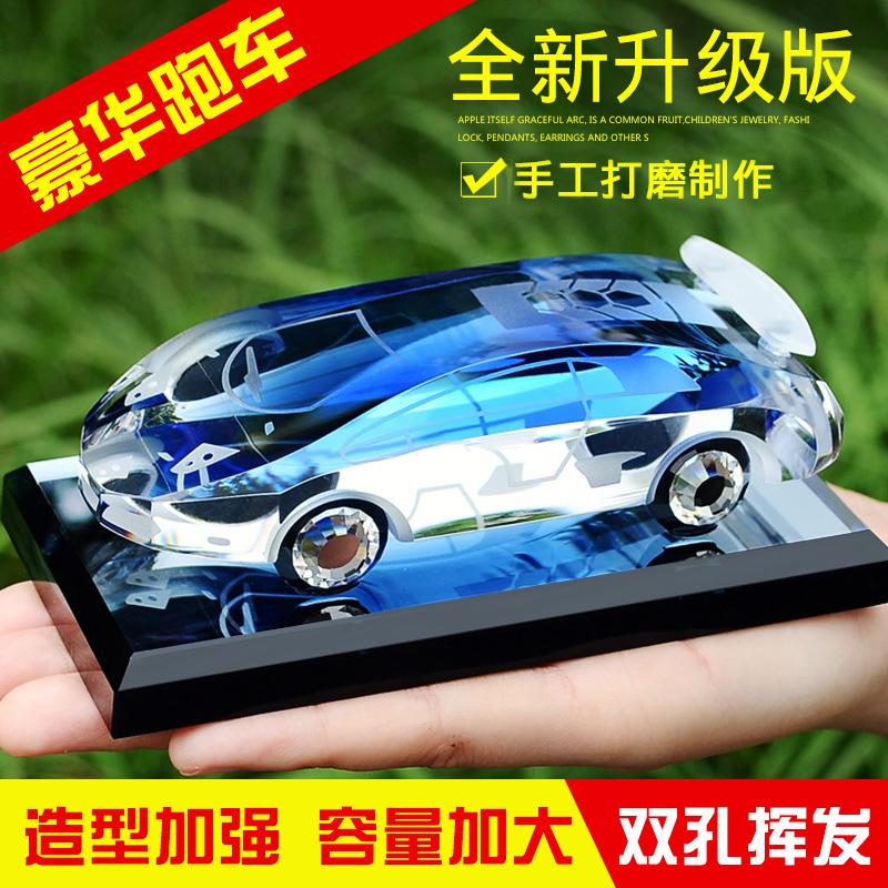 工艺汽车座瓶水晶饰品香水时尚车载车用创意座式车模车内摆件
