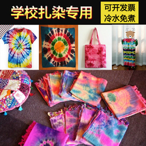 Dyeing students children handmade diy dyeing powder fabric color Accessories