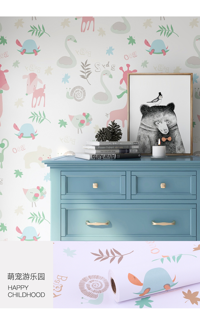 壁纸自粘防水防潮学生宿舍寝室卧室温馨卡通壁纸背景墙桌面贴纸详细照片