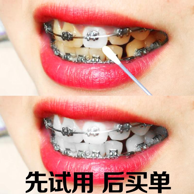 Зуб беление артефакт мыть зуб чистый зуб порошок скорость эффект идти зуб рассол желтый зуб дым рассол чай рассол зуб грязь зуб узел камень кроме рот вонючий
