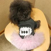 Quần áo chó nhỏ pettiskirt mùa hè Teddy dễ thương Váy Bomei mùa hè váy con chó công chúa - Quần áo & phụ kiện thú cưng