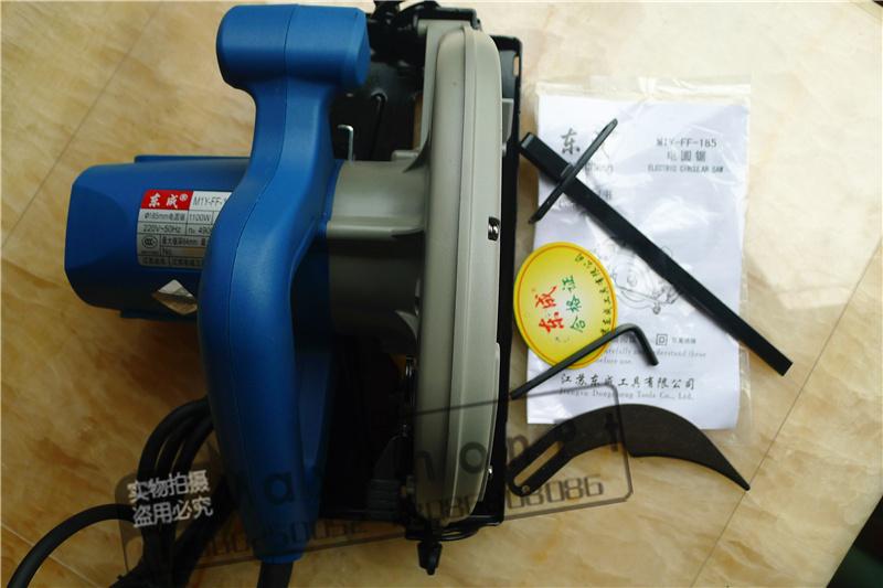 东成电圆锯7寸M1Y-FF-185圆盘锯7寸木工锯倒装台锯家用v圆盘手提锯