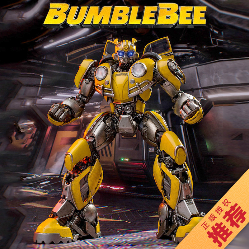Transformers 4 Movie Bumblebee Backpack and Matching Insulated Lunchbox