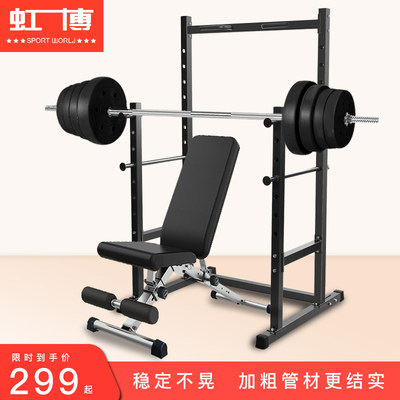 Frame multi-function deep squatting weight bed home bench pusher barbell deep squat shelf professional fitness equipment