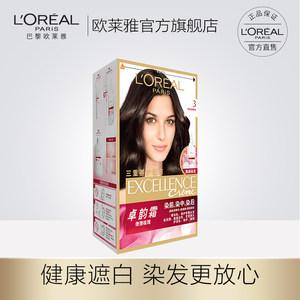 欧莱雅卓韵霜赋活养护染发霜持久固色轻松遮白发染发剂正品无刺激
