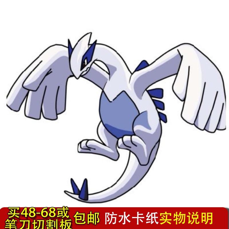 Hơn 48 Pokémon Pokemon Pokemon Lugia Mô hình giấy ba chiều 3D thủ công DIY - Mô hình giấy
