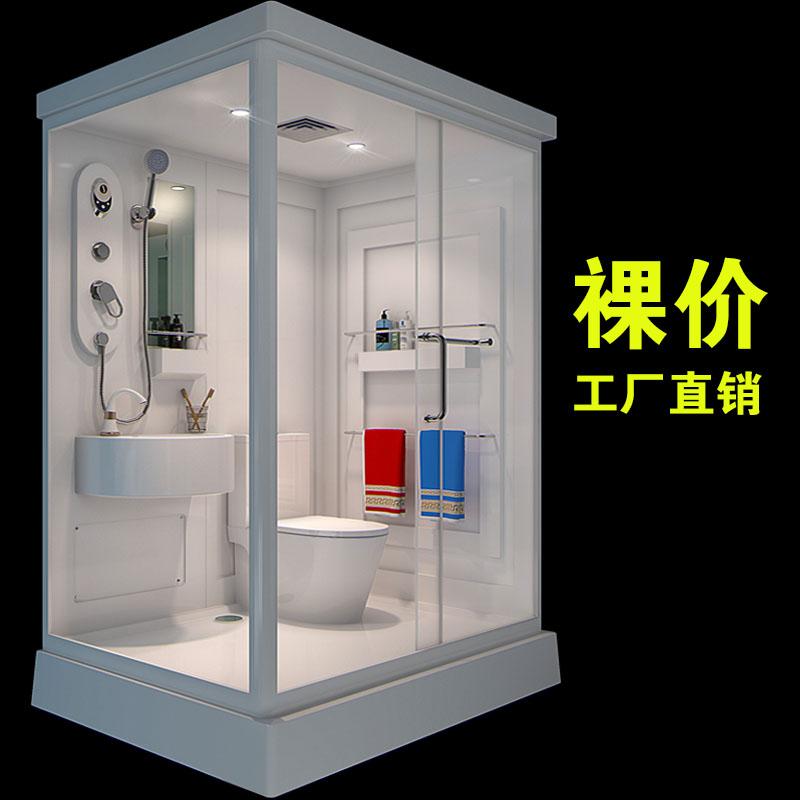 Душевая комната общая Ванная и туалет в комплекте Мобильный дом душевая комната перегородка стеклянная комната Встроенная ванная комната
