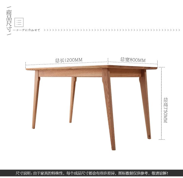 粗腿餐桌.jpg