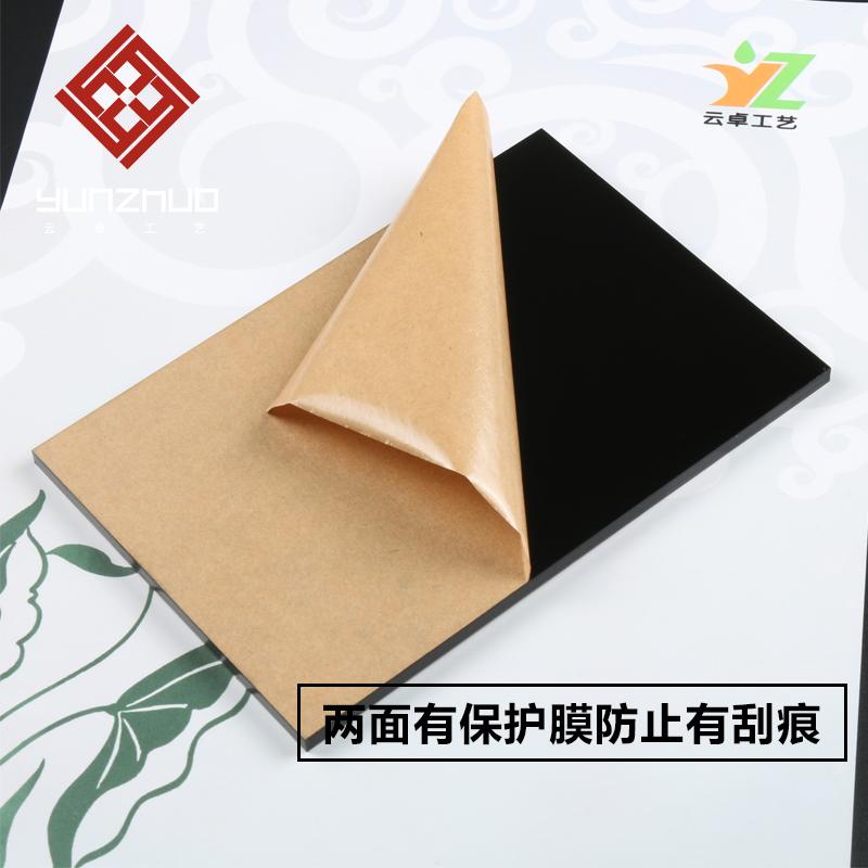 Imported black acrylic sheet plexiglass 200*300mm5mm thick any size cutting  processing custom