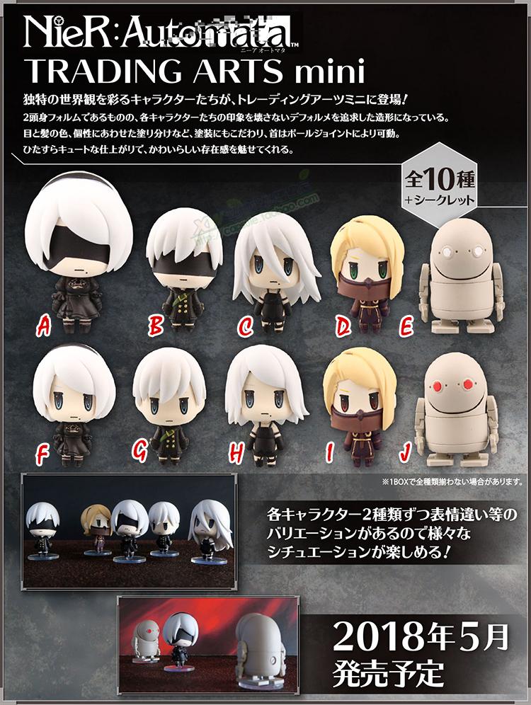 Square Enix японская версия коробка яйцо нил : машины дисциплина юань кукла украшение  2B истребитель это люди, продажа