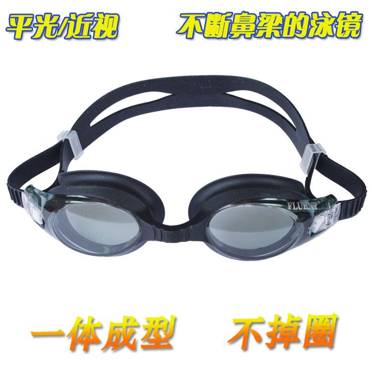 Kính bơi một mảnh cao cấp chống nước chống sương mù phẳng ánh sáng cận thị kính bơi chính hãng Fulongte 150-600 độ - Goggles