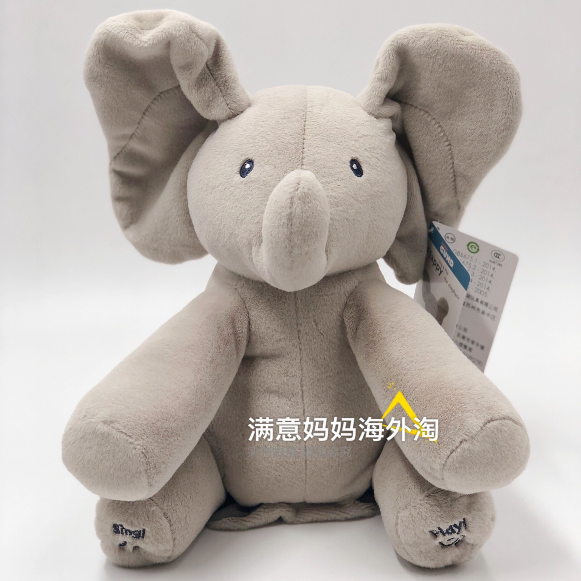 Usd 78 50 American Gund Shy Baby Elephant Children Appease Toys