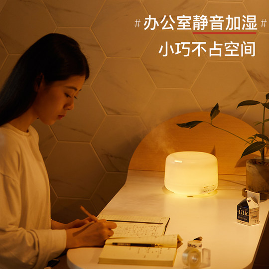 Muji aroma diffuser air humidifier household mute bedroom office desktop small mini MUJI LIFE
