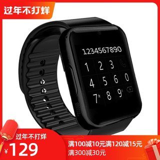 Card positioning call watch mobile phone smart touch screen children student high-end adult men and women i bracelet