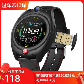 Smartphone watch mobile phone card positioning waterproof pickful student adult high small and medium Android iOS bracelet 1