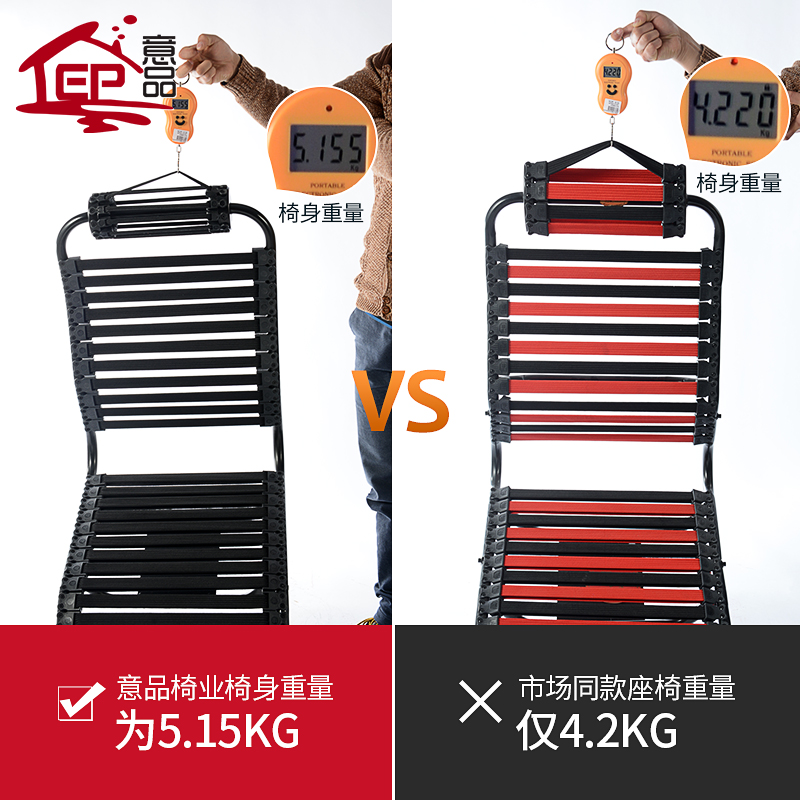 Office Furniture Breathable Elastic Rubber Band Chair Home Student Bow Health Chair Esports Chair Dormitory Rotating Office Computer Chair Buy Now