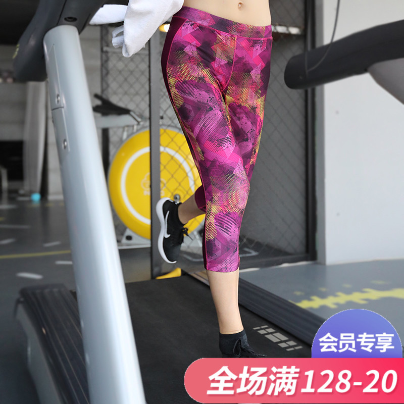 USA PRO quick-drying pants female Sports Fitness breathable stretch running tight pants Capri pants