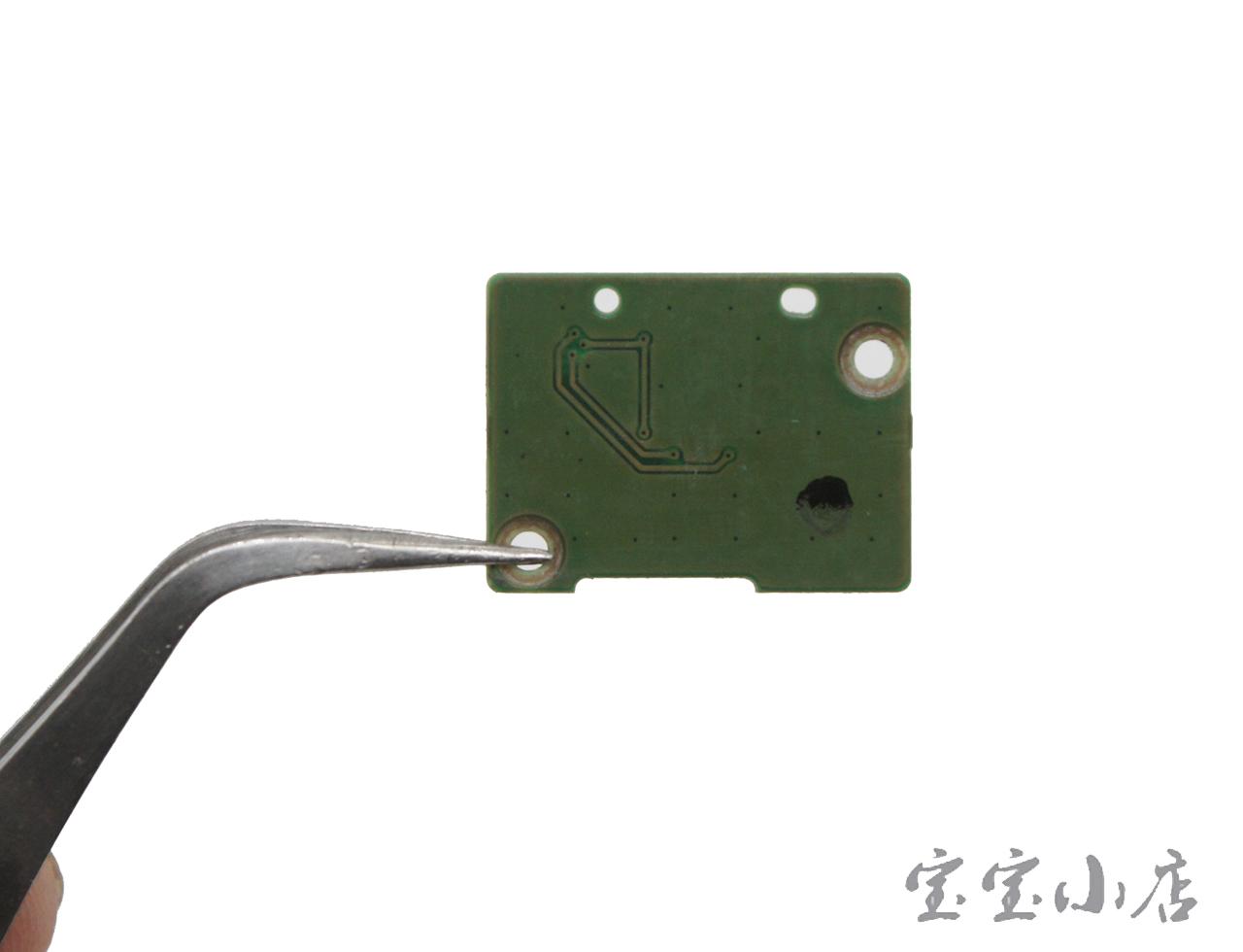 新到货50pcs MFC DC2412 PM_04_00322_V1_2 联想Thinkpad New X1 carbon 开关小板 电源按键小板 按钮