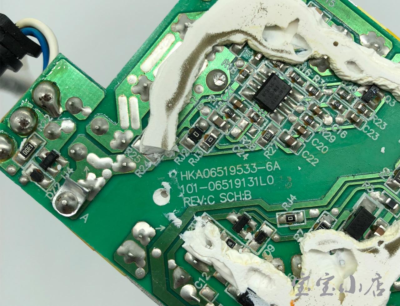 65W大头戴尔笔记本E7250 E7270 E7280电源适配器拆解19.5V3.34A充电器 Power Adapter