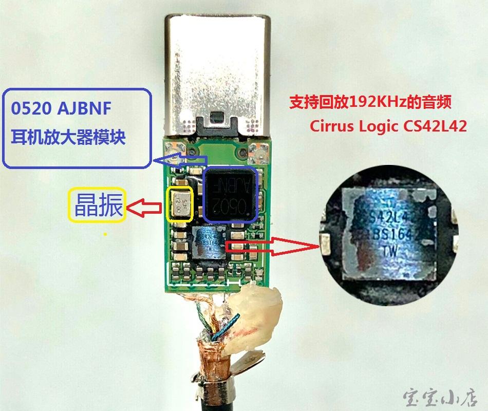 雷蛇RAZER USB-C 音频转换器 type c to 3.5mm耳机转接头 THX 认证 DAC 数字解码 CS42L42  杜比立体声 RC30-025904 RZ35-0259UR10-R3U1