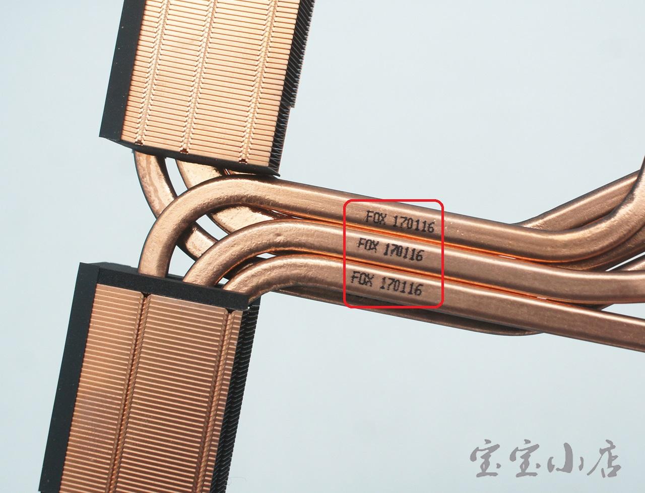 全新蓝天clevo P870DM2 DM3 6-31-P872N-401散热器铜管模组