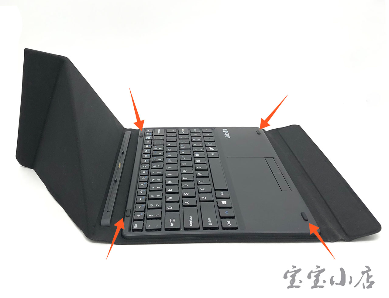 乐凡livefan S10 F2 Pro F3S F4 F5 F8C平板磁吸键盘保护套皮套二合一 win8 win10 Magnetic tape keyboard with touchpad 10.1 inch universal leather case