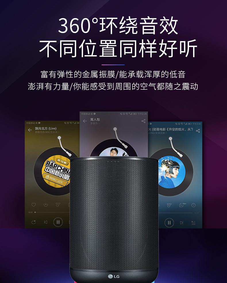 新到货65个 韩国LG Xboom  AI ThinQ W7K WK7Y 智能蓝牙无线音箱 手机 平板 笔记本通用